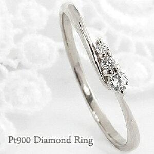 プラチナリング 婚約指輪 天然 ダイヤモンドリング 3石 トリロジー 3ストーン Pt900 ピンキーリング 1号〜 指輪 レディース クリスマス プレゼント ギフト