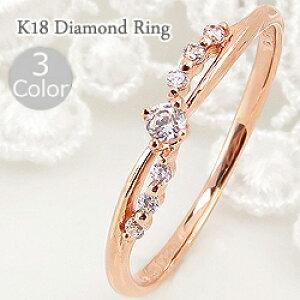 指輪 レディース ダイヤモンドリング 婚約指輪 18金 7石 セブンストーン クロス ホワイト ピンク イエロー ピンキーリング 1号〜 ホワイトデー プレゼント
