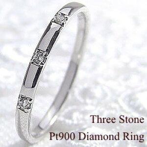 3ストーン ダイヤモンドリング Pt900 指輪 プラチナ ピンキーリング トリロジー ファランジリング ミディリング 究極リング 工房 通販 直送 ショップ クリスマス プレゼント ギフト