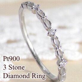 ピンキーリング プラチナ ダイヤリング 指輪 プラチナ900 スリーストーン ダイヤモンド 繊細リング diamond ring 通販 ショップ ギフト