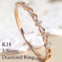 ピンキーリング 18金 3ストーン ダイヤモンド 指輪 繊細リング diamond ring 通販ショップ ホワイトゴールドK18 ピンクゴールドK18 イエローゴールドK18 工房 直販 ギフト