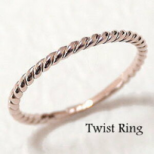 ツイスト シンプルリング ピンクゴールドK18 K18PG ピンキーリング 指輪 オシャレ 工房 直販 重ね着け 究極 ring ギフト