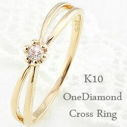 一粒ダイヤモンド リング 指輪 10金 交差 インフィニティ K10 ピンキーリング ファランジリング ミディリング ギフト