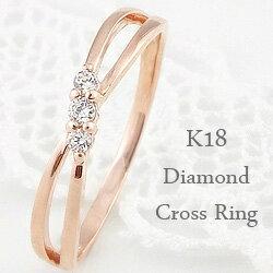指輪 スリーストーン ダイヤモンドリング 18金 交差 インフィニティ ピンキーリング ファランジリング ミディリング ホワイトゴールドK18 ピンクゴールドK18 イエローゴールドK18ギフト