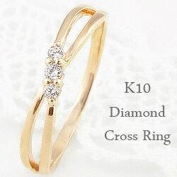 指輪 スリーストーン ダイヤモンドリング 10金 トリロジー ピンキーリング 交差 インフィニティ ファランジリング ミディリング ホワイトゴールドK10 ピンクゴールドK10 イエローゴールドK10 ギフト