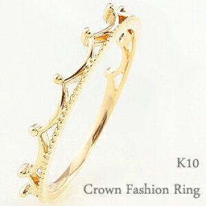 ティアラリング 重ね着け 指輪 シンプルリング 10金 ピンキーリング ファランジリング ミディリング K10 ring ネットショップ 通販 ギフト OSSS 新生活 在宅 ファッション