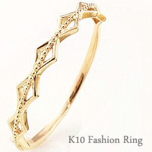 指輪 シンプルリング 重ね着け ひし形 ミルウチ ピンキーリング ファランジリング ミディリング 10金 K10 ring ネットショップ 通販 ギフト OSSS おすすめ プレゼント
