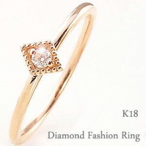 一粒 ダイヤモンドリング 指輪 18金 重ね着け ピンキーリング ファランジリング ミディリング K18 ring ネットショップ 通販 ギフト OSSS クリスマス プレゼント ギフト
