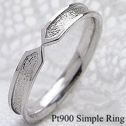 プラチナ900 シンプルリング Pt900 指輪 記念日 誕生日 贈り物に ギフト