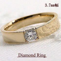 豪華一粒ダイヤモンドリング イエローゴールドK18 天然ダイヤモンド0.20ct K18YG ピンキーリング 婚約 ブライダル ジュエリーショップ 結婚式 ギフト