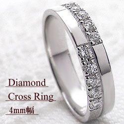 ダイヤモンドクロスリング 指輪4mm幅 K10WGリング ホワイトゴールドK10十字架アクセサリー ジュエリーショップ プロポーズ レディースリング 誕生日記念日のプレゼントに ギフト