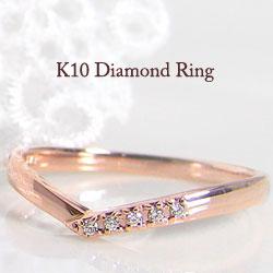 指輪 10金 リング ダイヤモンド 女性用 誕生日プレゼント ピンキーリング 通販ショップ ギフト