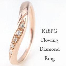 ダイヤモンド リング ピンクゴールドK18 K18PG ジュエリー ショップ 記念日 結婚式 アクセサリー ピンキーリング バースデー レディース プロポーズ アクセサリー サプライズ ギフト 贈り物