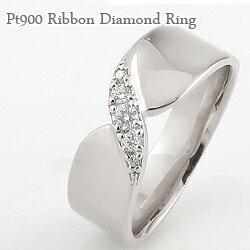 指輪 プラチナ900 リング ダイヤモンド リボン 無限 ファイブストーン 幅広 女性用 誕生日プレゼント ピンキーリング 通販ショップ ギフト