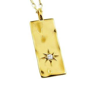 メンズネックレス 18金 K18 ゴールド 1石 ダイヤモンド 長方形 ひし形 ダイヤ型 モチーフ シンプル チェーン プレート モチーフ ペンダント アズキチェーン 50cm 1mm幅 男性用おすすめ プレゼン