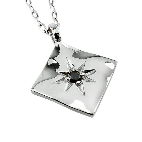 メンズネックレス プラチナ Pt900 Pt850 1石 ブラックダイヤモンド ひし形 ダイヤ型 モチーフ ペンダント アズキチェーン 50cm 1mm幅 地金 シンプル 男性用