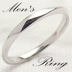 プラチナ900 Pt900 メンズリング men'sアクセサリー シンプルデザイン指輪 ジュエリーアイ ショップ ギフト