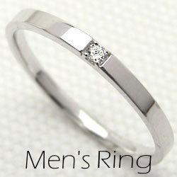 プラチナ900 メンズリング Pt900 一粒ダイヤモンド men'sアクセサリー 指輪 ピンキーリング アクセサリー プレゼントに ギフト