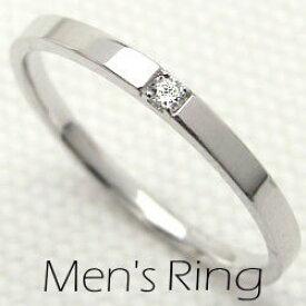 プラチナ900 メンズリング Pt900 一粒ダイヤモンド men'sアクセサリー 指輪 ピンキーリング アクセサリー プレゼントに ギフト クリスマス プレゼント xmas