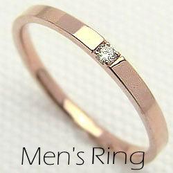 メンズリング ピンクゴールドK18 一粒ダイヤモンド K18PG アクセサリー 指輪 ピンキーリング 1号〜 ジュエリーショップ ギフト