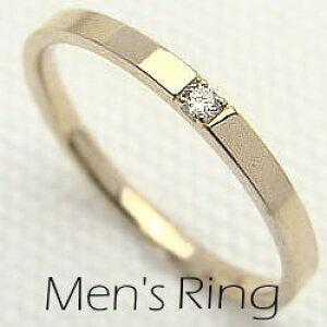 メンズダイヤリング イエローゴールドK18 K18YG オシャレ 指輪 ピンキーリング アクセサリー プレゼントに アクセサリーショップ ギフト 新生活 在宅 ファッション