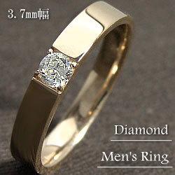 一粒ダイヤモンドメンズリング K18YG men'sアクセサリー 結婚式 プロポーズに ギフト