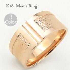 メンズリング 指輪 幅広 太い 18金 ホワイトゴールドK18 ピンクゴールドK18 イエローゴールドK18 men's ring シンプル 大人 アクセ ギフト