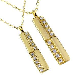 ペアネックレス シンプル ゴールド ダイヤモンド 10石 クロス 十字架 18金 ペンダント 2本セット ネックレス チェーン ペア K18 婚約 結婚式 クリスマス プレゼント xmas カップル ギフト クリス