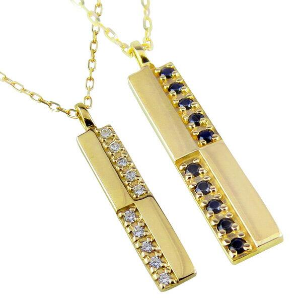 ペアネックレス シンプル ゴールド ダイヤモンド ブラックダイヤ 10石 クロス 十字架 18金 ペンダント 2本セット ネックレス チェーン ペア K18 婚約 結婚式 ホワイトデー プレゼント カップル ギフト