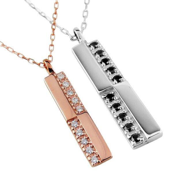 ペアネックレス シンプル ゴールド ダイヤモンド ブラックダイヤ 10石 クロス 十字架 10金 ペンダント 2本セット ペア K10 カップル 婚約 結婚式 クリスマス プレゼント カップル ギフト