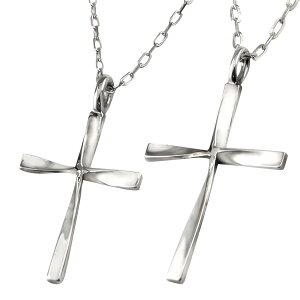 ペアネックレス シンプル プラチナ クロス 十字架 ペンダント 2本セット ひねり ツイスト ネックレス Pt900 Pt850 チェーン ペア 婚約 結婚式 カップル ペアルック おすすめ プレゼント