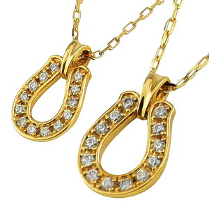 ペアネックレス シンプル ゴールド 18金 馬蹄 ダイヤモンド ホースシュー ペンダント 2本セット ネックレス K18 チェーン ペア 婚約 結婚式 カップル ペアルック 新生活 在宅 ファッション