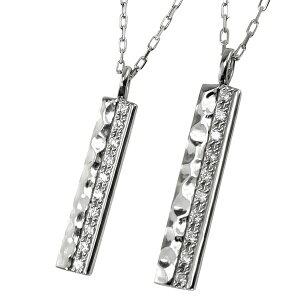 ペアネックレス シンプル プラチナ 天然 ダイヤモンド 10石 ペンダント 2本セット ネックレス チェーン ペア Pt900 Pt850 文字入れ 刻印 可能 婚約 結婚式 カップル ペアルック ホワイトデー プレ