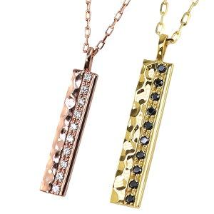 ペアネックレス シンプル ゴールド 10金 天然 ダイヤモンド ブラックダイヤモンド 10石 ペンダント 2本セット ネックレス ゴールド K10 チェーン ペア 文字入れ 刻印 可能 カップル ペアルック