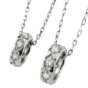 ペアネックレス シンプル プラチナ サークル キルティング ダイヤモンド ペンダント 2本セット ネックレス Pt900 Pt850 チェーン ペア 婚約 結婚式 カップル ペアルック おすすめ プレゼント