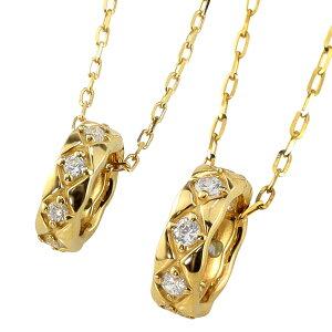 ペアネックレス シンプル ゴールド キルティング ダイヤモンド サークル ペンダント 2本セット ネックレス K10 10金 チェーン ペア 婚約 結婚式 カップル ペアルック おすすめ プレゼント