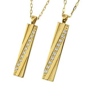 ペアネックレス ゴールド 18金 ダイヤモンド プレート ペンダント 2本セット シンプル ネックレス K18 チェーン ペア 婚約 結婚式 カップル ペアルック おすすめ プレゼント
