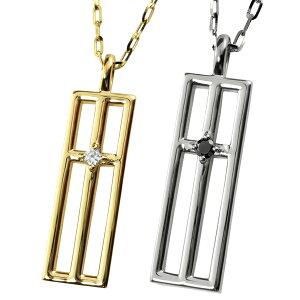 ペアネックレス シンプル ゴールド ダイヤモンド ブラックダイヤモンド クロス 十字架 10金 ペンダント 2本セット ネックレス チェーン ペア K10 婚約 結婚式 カップル ペアルック 新生活 在宅