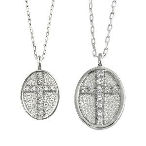 ペアネックレス プラチナ クロス ダイヤモンド 十字架 楕円 ペンダント 2本セット ネックレス チェーン ペア Pt900 Pt850 婚約 結婚式 カップル ペアルック 新生活 在宅 ファッション