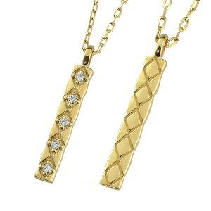ペアネックレス シンプル ゴールド キルティング ペンダント ダイヤモンド 2本セット ネックレス K10 10金 チェーン ペア 婚約 結婚式 カップル ペアルック 新生活 在宅 ファッション