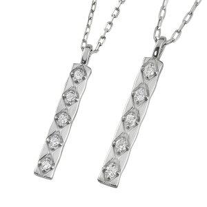 ペアネックレス シンプル プラチナ ダイヤモンド プレート キルティング ペンダント 2本セット ネックレス Pt900 Pt850 チェーン ペア 婚約 結婚式 カップル ペアルック おすすめ プレゼント