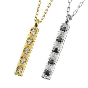 ペアネックレス シンプル ゴールド ダイヤモンド ブラックダイヤモンド キルティング プレート ペンダント 2本セット ネックレス K18 18金 チェーン ペア 婚約 結婚式 カップル ペアルック 新