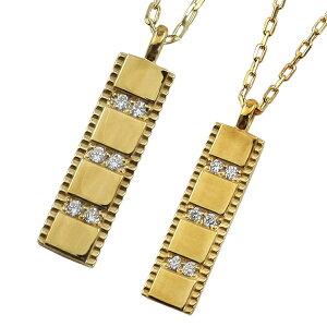 ペアネックレス シンプル ゴールド プレート ダイヤモンド ペンダント 2本セット ネックレス K18 18金 チェーン オリジナル デザイン 大人 ジュエリーアイ ブランド おすすめ カップル ペアル