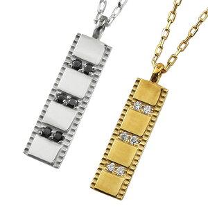 ペアネックレス シンプル ゴールド プレート 天然ダイヤモンド ブラックダイヤモンド ペンダント 2本セット ネックレス K10 10金 チェーン オリジナル デザイン 大人 ジュエリーアイ ブランド