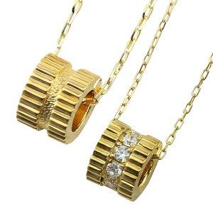 ペアネックレス シンプル ゴールド 10金 サークル ダイヤモンド K10 ペンダント 2本セット ペア オリジナル デザイン 大人 ジュエリーアイ ブランド おすすめ カップル ペアルック ホワイトデ