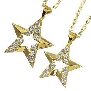 ペアネックレス シンプル ゴールド スター 星 ダイヤモンド ペンダント 2本セット ネックレス K10 10金 チェーン オリジナル デザイン 大人 ジュエリーアイ ブランド おすすめ カップル ペアル