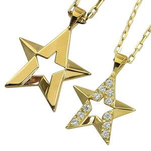 ペアネックレス シンプル ゴールド スター 星 ダイヤモンド ペンダント 2本セット ネックレス K18 18金 チェーン オリジナル デザイン 大人 ジュエリーアイ ブランド おすすめ カップル ペアル