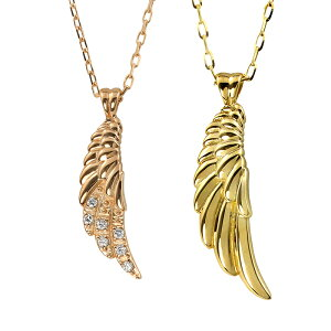 フェザーネックレス ペアネックレス ゴールド シンプル 10金 羽根 フェザー ダイヤモンド K10 ペンダント シンプル 2本セット ペア オリジナル デザイン 大人 ジュエリーアイ ブランド おすす