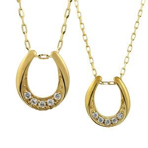 ペアネックレス 馬蹄 シンプル 18金 ダイヤモンド K18 ゴールド ペンダント シンプル 2本セット ペア オリジナル デザイン 大人 人気 ブランド おすすめ カップル ペアルック プレゼント