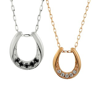 ペアネックレス 馬蹄 シンプル 10金 ダイヤモンド ブラックダイヤモンド K10 ゴールド ペンダント シンプル 2本セット ペア オリジナル デザイン 大人 人気 ブランド おすすめ カップル ペアル